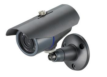 8 уличных цветных камер с разрешением 700 ТВЛ, с ИК подсветкой