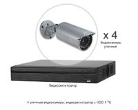 Установить видеонаблюдение - 4 HD уличные камеры, регистратор с HDD 1 Тб