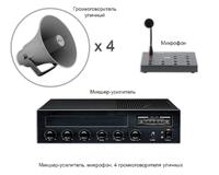 Микшер-усилитель, микрофон, 4 громкоговорителя
