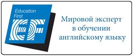 http://www.englishfirst.ru