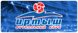 http://fc-irtysh.ru/