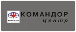 http://komandorcentr.ru/