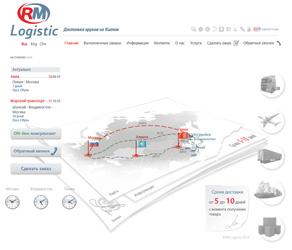 Сайт RM Logistic