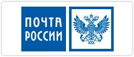 http://www.russianpost.ru/