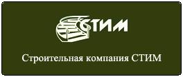 http://www.stim-spb.ru