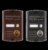 AVP-451 (PAL) вызывная панель Activision