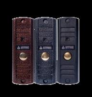 AVP-508H (PAL) вызывная панель Activision