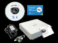 Комплект видеонаблюдения Аураби В4-1 камеры