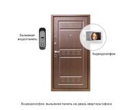 Установка домофона - вызывная панель и видеодомофон
