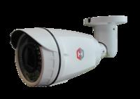 Уличная IP камера HN-BF4689VFIR видеонаблюдения