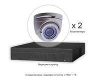 Установить видеонаблюдение - 2 HD камеры, регистратор с HDD 1 Тб