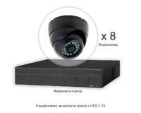 Установить видеонаблюдение - 8 HD камер, регистратор c HDD 2 Тб