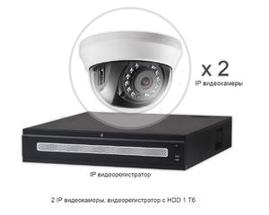 Установить видеонаблюдение - 2 IP камеры 2 Мп, регистратор с HDD 1 Тб