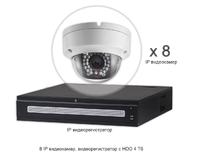 Установить видеонаблюдение - 8 IP камер 2 Мп, регистратор с HDD 2 Тб