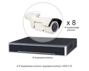 Установить видеонаблюдение - 8 IP уличных камер 2 Мп, регистратор с HDD 2 Тб