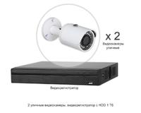 Установить видеонаблюдение - 2 HD уличные камеры, регистратор с HDD 1 Тб