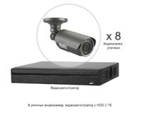 Установить видеонаблюдение - 8 HD уличных камер, регистратор с HDD 2 Тб